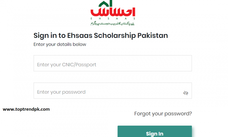 Ehsaas Scholarship program 2020