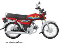Photo of Honda cd 70 2021 new model price in Pakistan