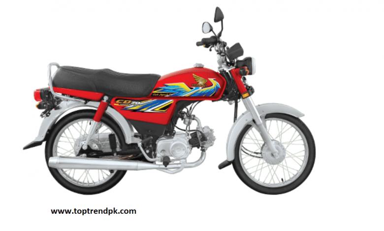 Honda cd 70 2021 new model price in Pakistan