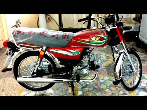 Road prince bike price in pakistan