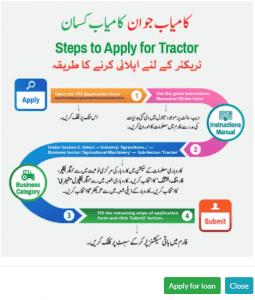 Kamyab Kisan Program online registration