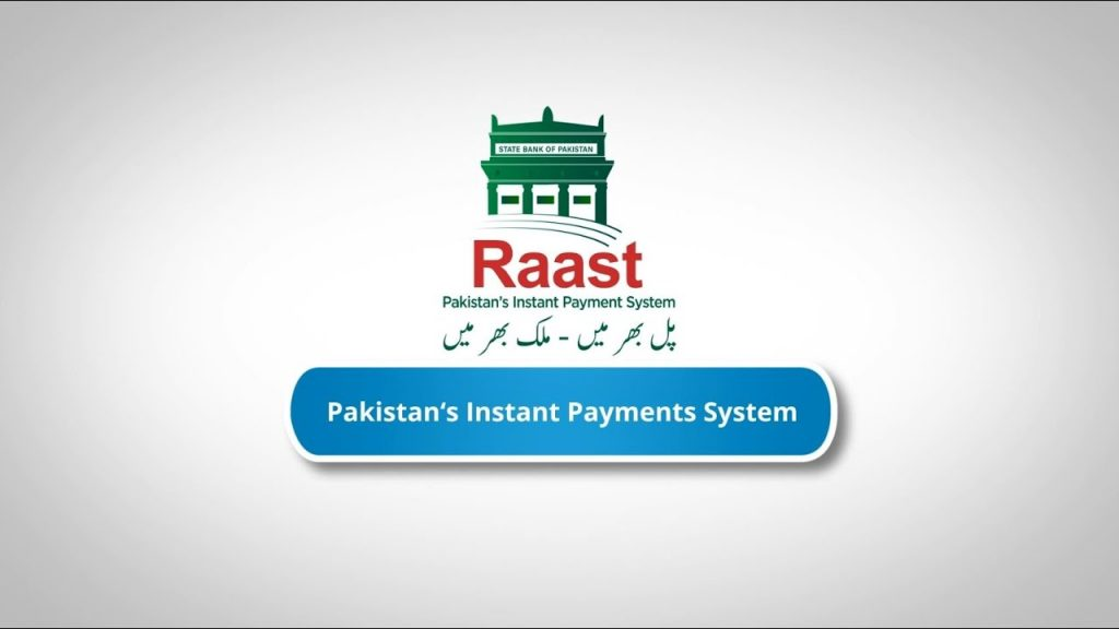 Raast Instant Payment System 2 Raast Instant Payment System | Pakistan Digital Payment System 2021