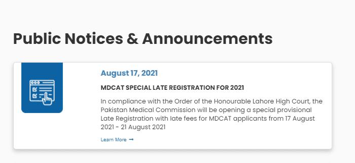 PMC MDCAT Registration 2021