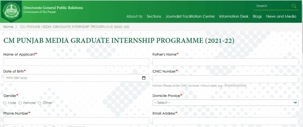 CM Punjab Internship Program 2021   Rs. 20,000/- Monthly Stipend