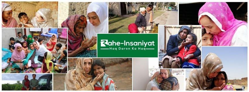 Rahe Insaniyat program 2021