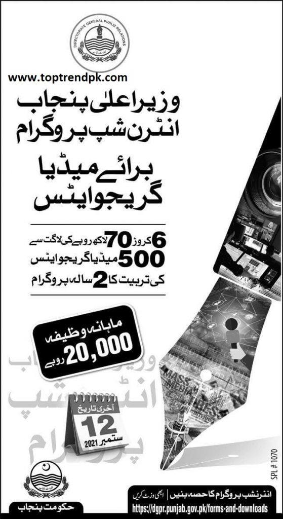 CM Punjab Media Graduate Internship Program